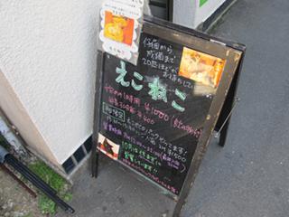1125_01.jpg