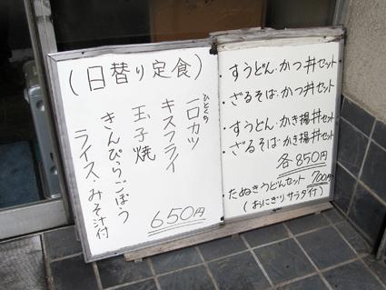 0320_05.jpg