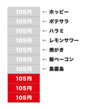 1202_25.jpg