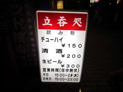 0902_01.jpg