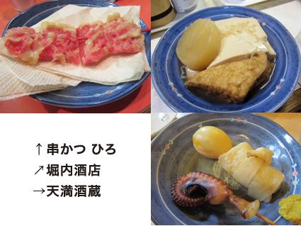 1121_26.jpg