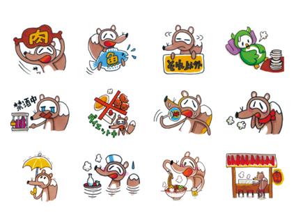 line_kokuchi.jpg