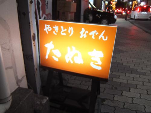 1205_19.jpg