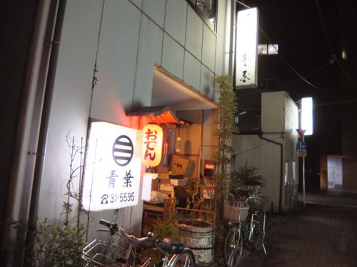 1205_26.jpg