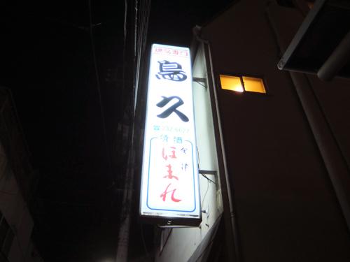 1205_34.jpg